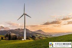 第五届全国开户送体验金网站大全生能源经济学术创意大赛