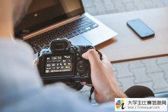 第八届中国科普摄影大赛