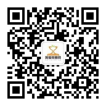"""2019年全国大学生""""孝心・敬老""""主题摄影大赛"""